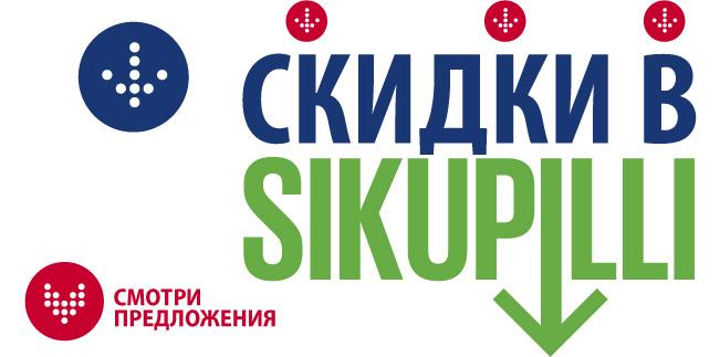Avaleht RUS