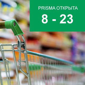 Prisma lahtiolekuajad RUS