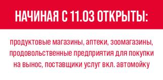 Autopesula RUS