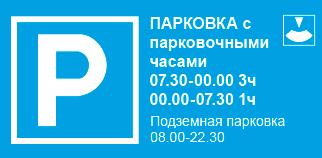 Parkla RUS