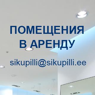 alumine keskmine RUS